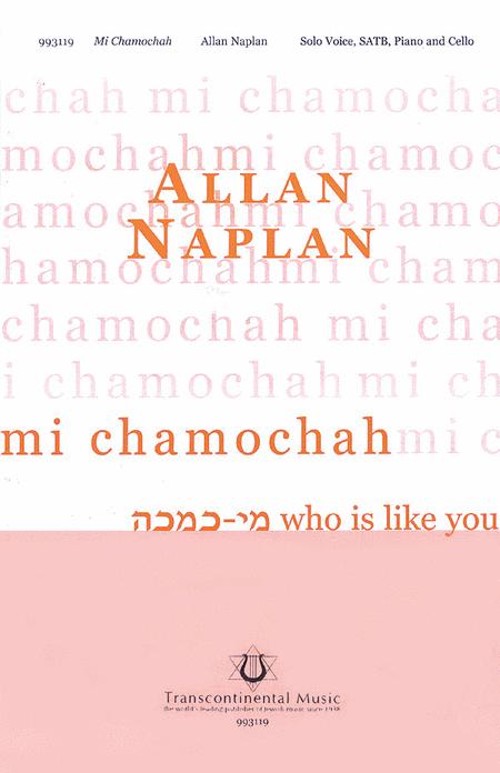 Mi Chamochah (Who Is Like You)