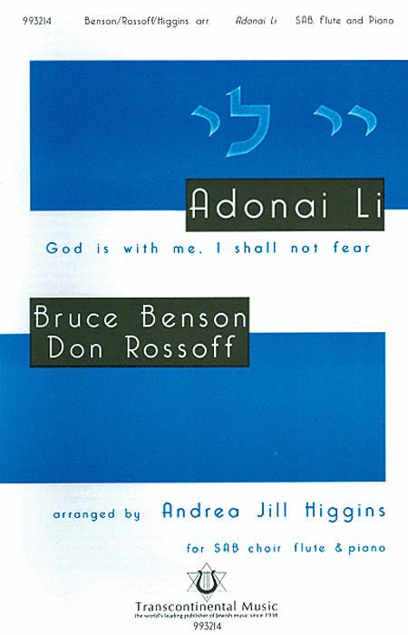 Adonai Li (God Is With Me, I Shall Not Fear)