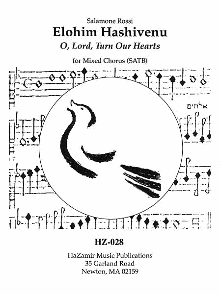 Elohim Hashiveinu (O Lord, Turn Our Hearts)