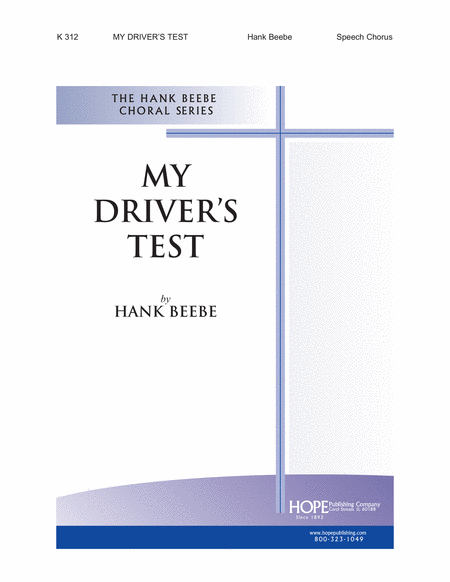 My Driver's Test