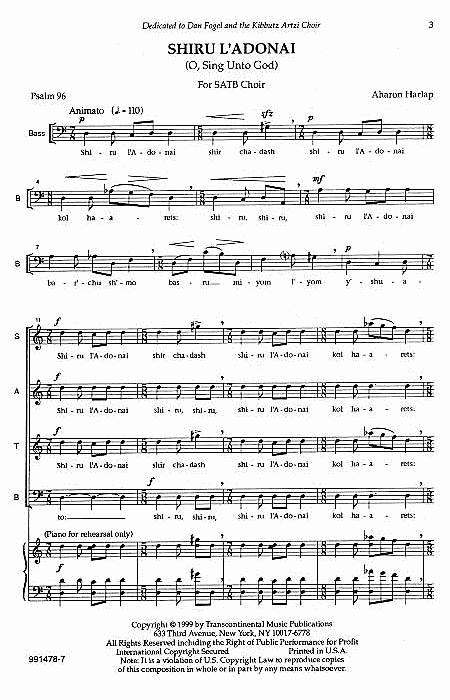 Shiru L'adonai (O Sing Unto God)