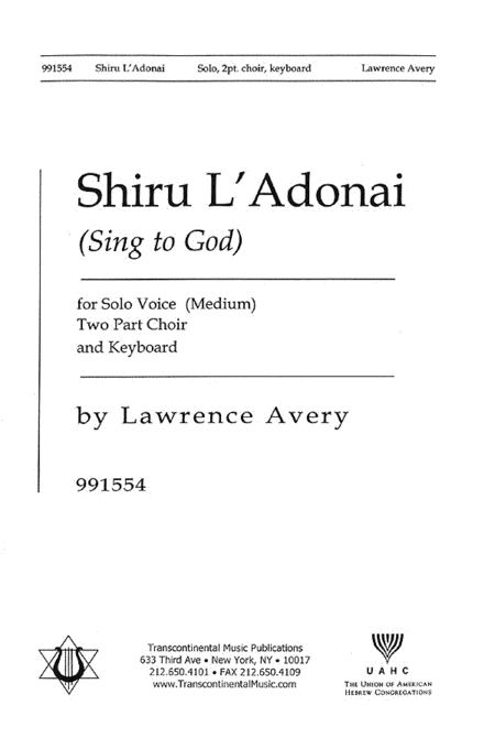 Shiru L'adonai (Sing to God)