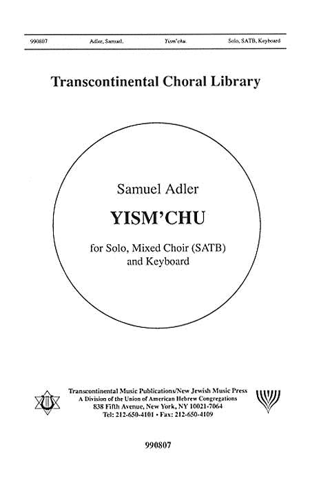 Yism'chu