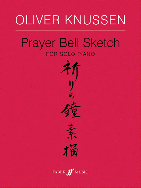 Prayer Bell Sketch