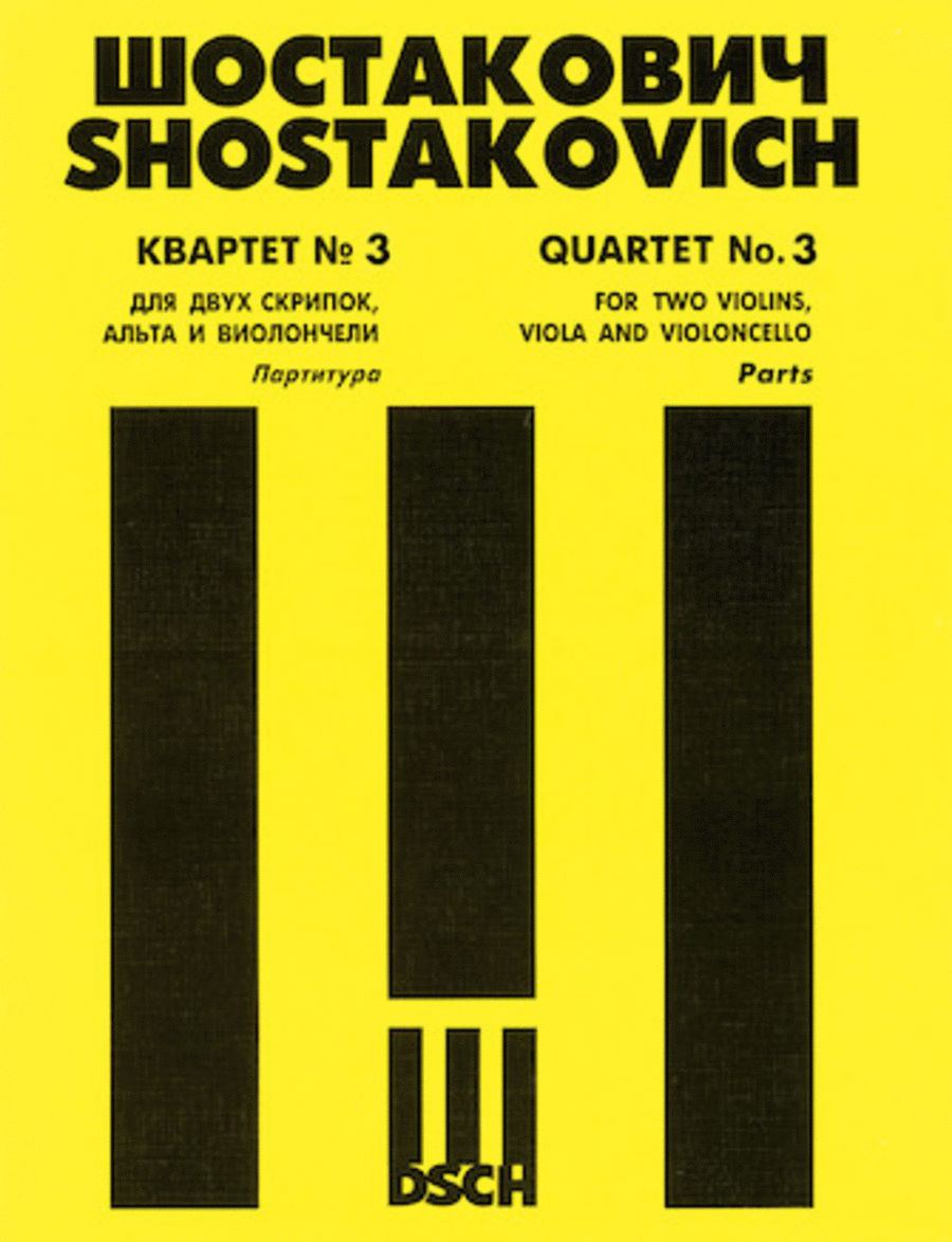 String Quartet No. 3, Op. 73