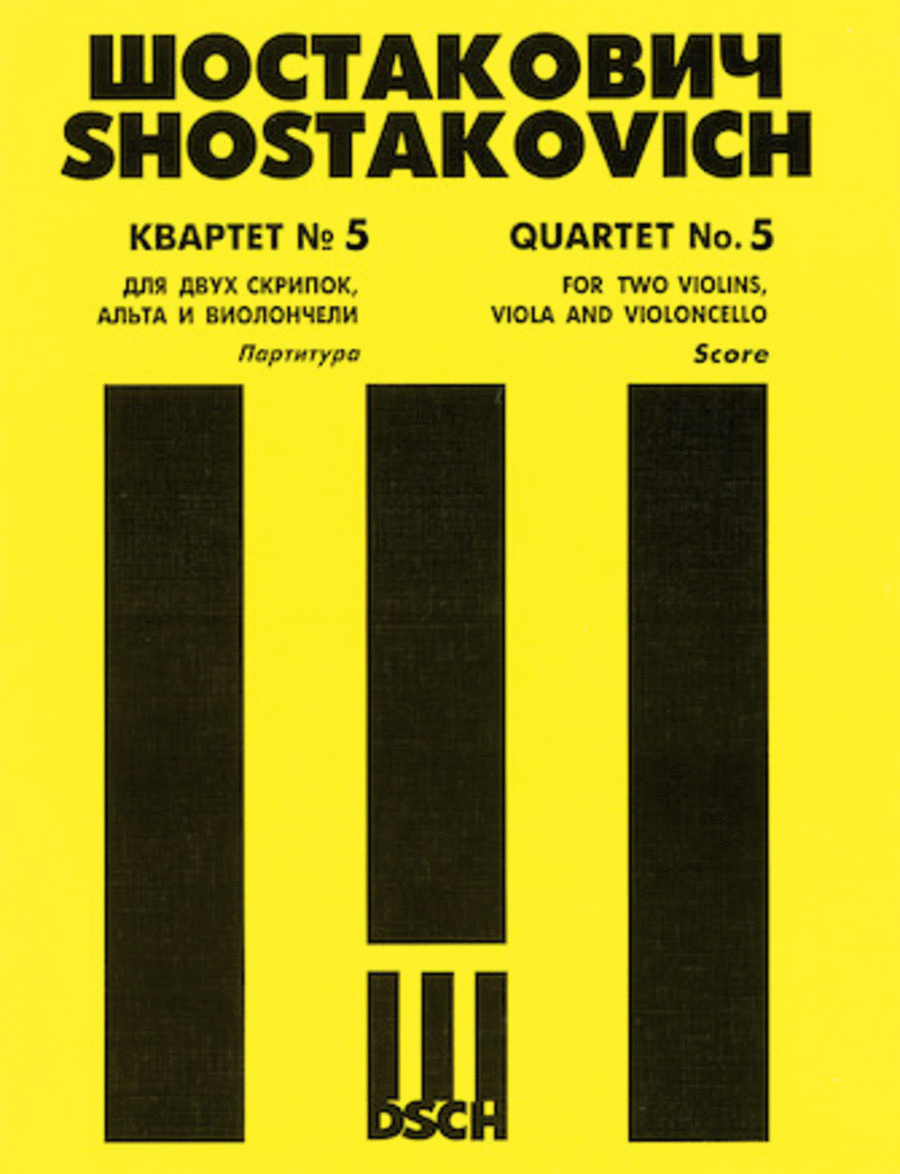 String Quartet No. 5, Op. 92