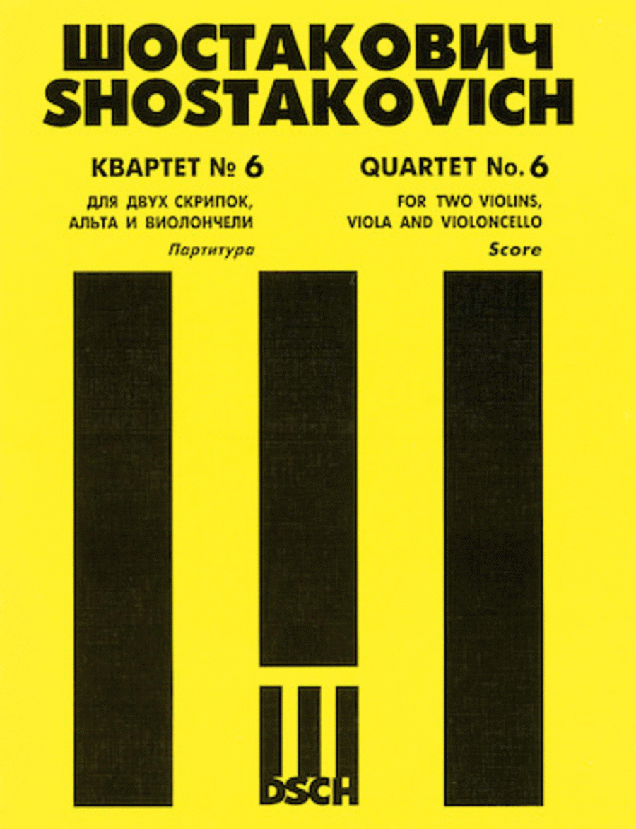 String Quartet No. 6, Op. 101