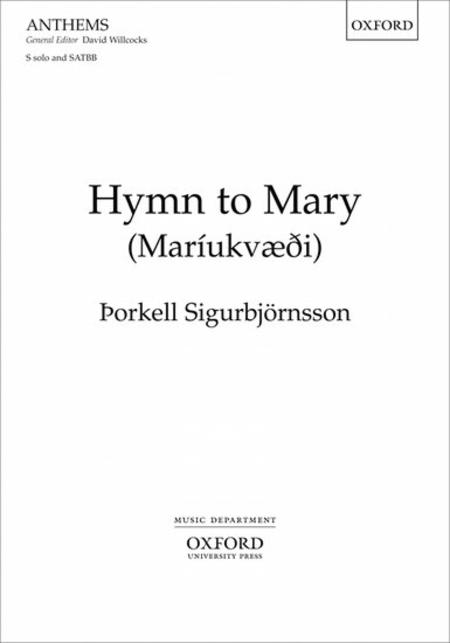 Hymn to Mary (Mariukvaedi)