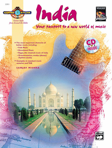 Guitar Atlas India