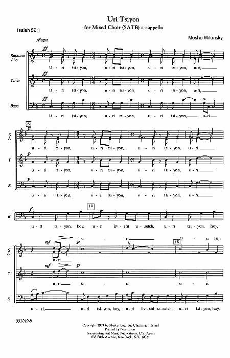 Uri Tsiyon (Awake, O Zion)