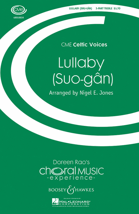 Suo-gan (lullaby)