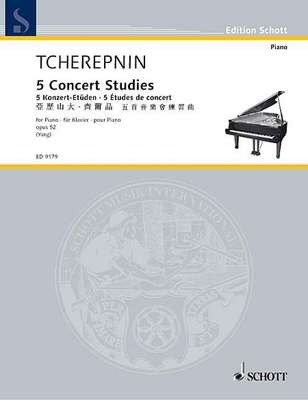 Five Concert Etudes Op. 52