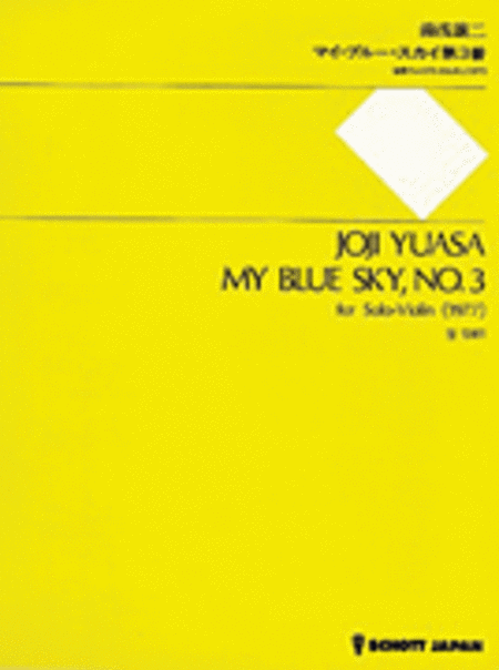 My Blue Sky No. 3 (1977)