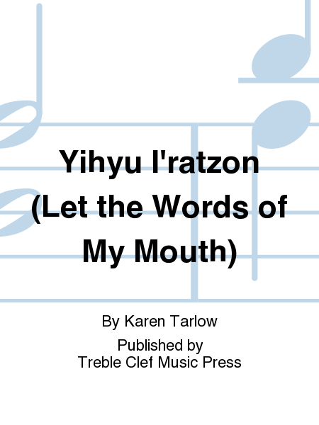 Yihyu I'ratzon (Let the Words of My Mouth)