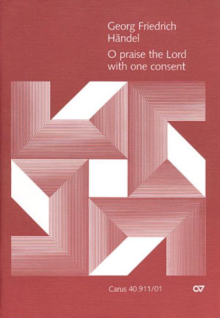 O praise the Lord