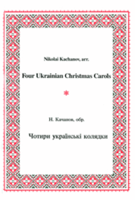 Four Ukrainian Carols