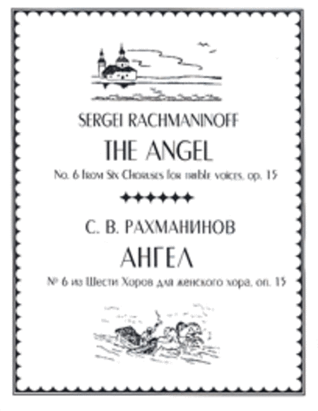 The Angel (No. 6 from Six Choruses) (with English text)
