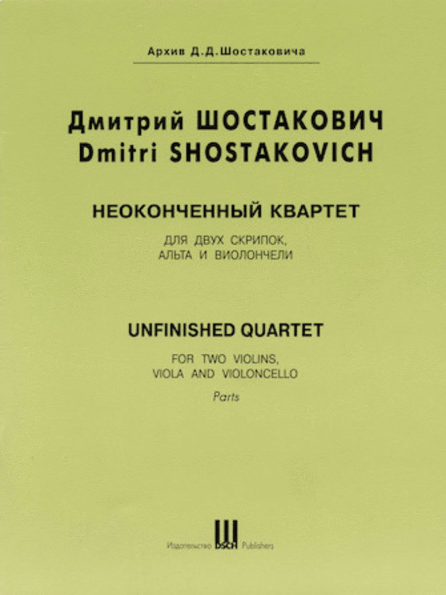 Unfinished Quartet