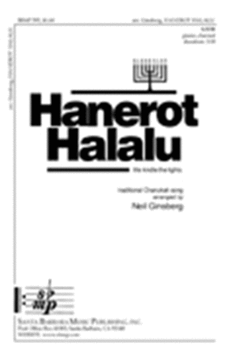 Hanerot Halalu