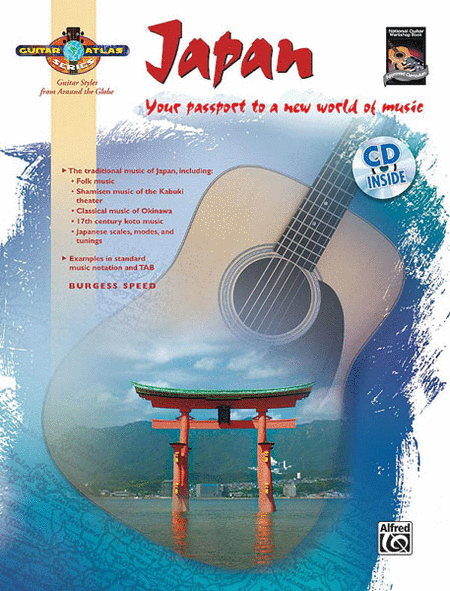 Guitar Atlas Japan