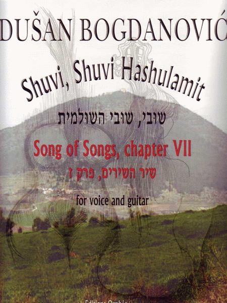 Shuvi, Shuvi Hashulamit