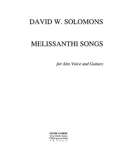 Melissanthi Songs