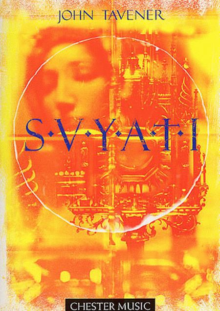 Svyati (O Holy One)