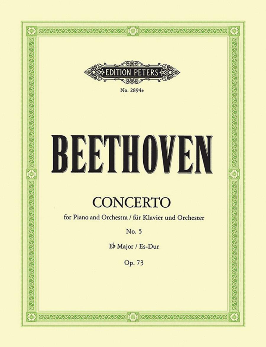 Piano Concerto No. 5